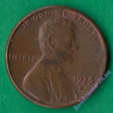 1 цент 1975 года D США