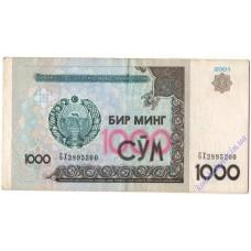 1000 сом 2001 року Узбекистан