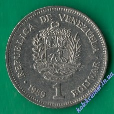 1 боливар 1989 года Венесуэла