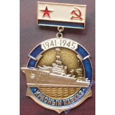 """Значок """"Красный Кавказ"""""""