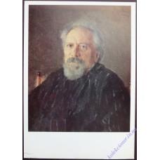 Серов. Портрет писателя Н.С. Лескова