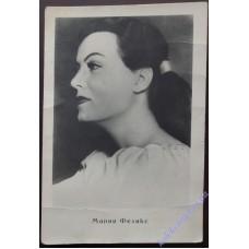 Мария Феликс