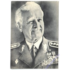 Людвик Свобода, президент ЧССР