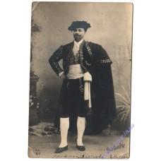Яковлев Леонид Георгиевич