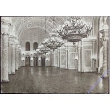 Московський Кремль. Георгіївський зал
