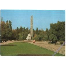 Полтава. Меморіал Солдатскої Слави