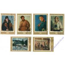 1972. Радянський живопис