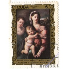 1986. Картины из Национального музея, Гавана